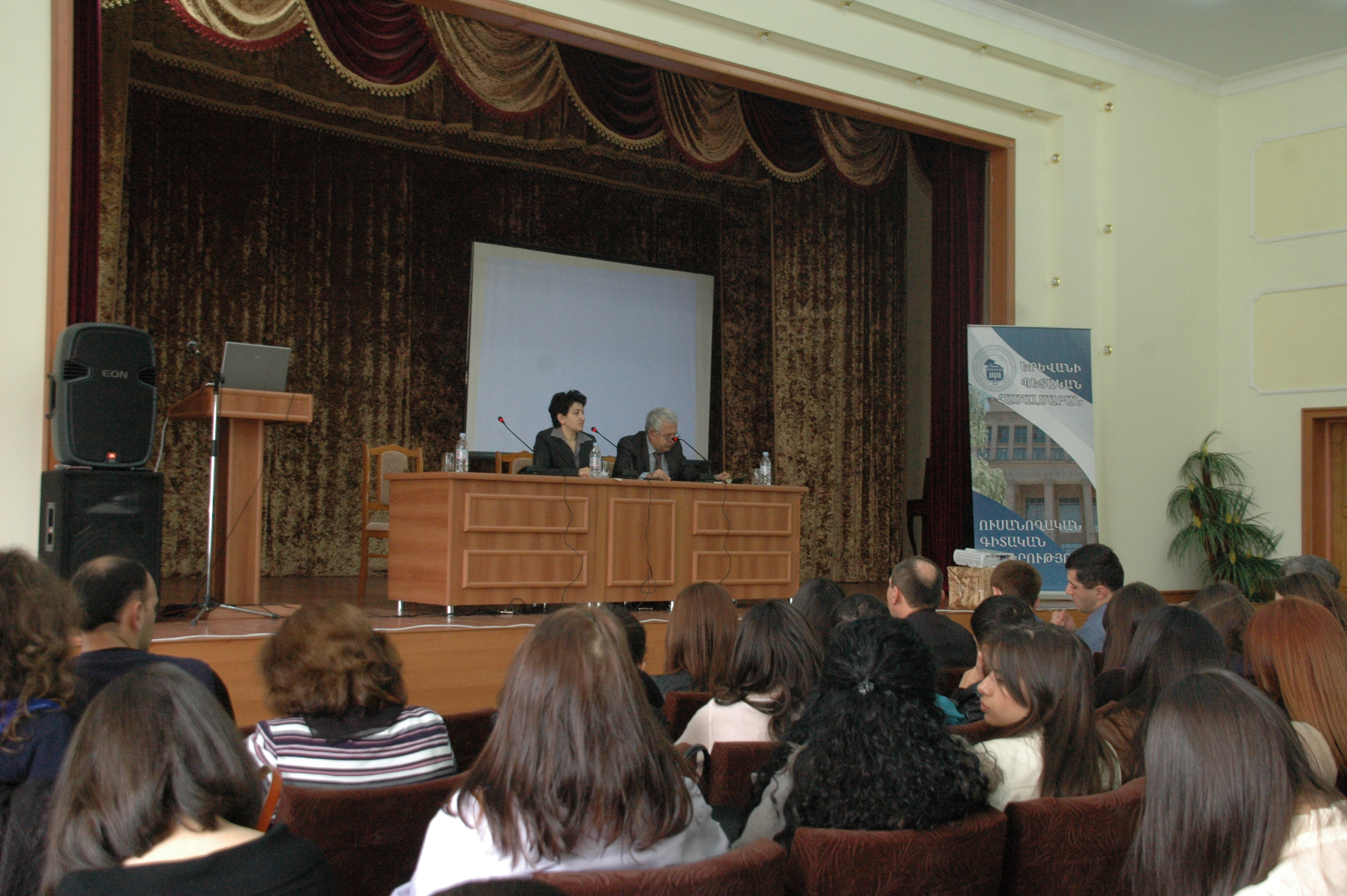 CONFERENCE ON ARMENIAN STUDIES IN ARTSAKH