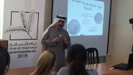 """THE IDENTITY OF THE EMIRATES AND ITS SOCIAL AND HISTORICAL ROOTS. UAE HISTORY AND POLITICS "". HAMAD BEN SARAY AT YSU"