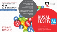 RUSAL WILL HOLD AN INTERACTIVE SCIENTIFIC EXHIBITION AT YSU