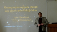 """RELATION OF ASTROLOGY WITH OTHER SCIENCES"": DIRECTOR OF BYURAKAN OBSERVATORY AREG MIKAELYAN EXPLAINS"