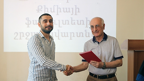 GRADUATION CEREMONY AT FACULTY OF CHEMISTRY