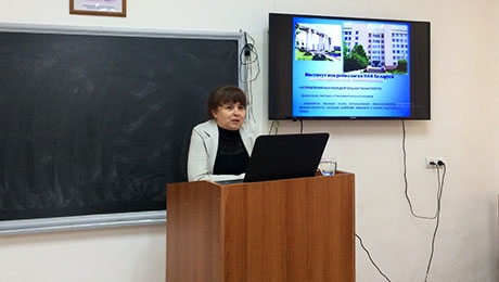BIOLOGIST FROM BELARUS DELIVERS SPECIALIZED LECTURE AT YSU