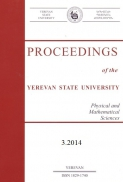 Proceedings of the YSU, Physical and Mathematical Sciences 2014 #3(235)