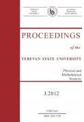 Proceedings of the YSU, Physical and Mathematical Sciences 2012 #3(229)
