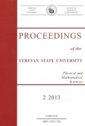 Proceedings of the YSU, Physical and Mathematical Sciences 2013 #2(231)