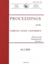 Proceedings of the YSU, Physical and Mathematical Sciences 2020, volume 54, № 2