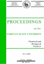Proceedings of the YSU, Chemistry and Biology 2018, volum 52, № 1