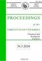 Proceedings of the YSU, Chemistry and Biology 2020, volume 54, № 3