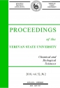 Proceedings of the YSU, Chemistry and Biology 2018, volum 52, № 2