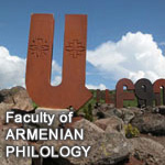 Faculty of Armenian Philology
