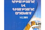 EDUCATION AND SCIENCE ARTSAKH # 1-2
