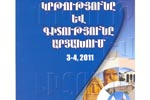 EDUCATION AND SCIENCE ARTSAKH # 3-4